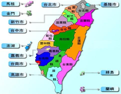 宝岛台湾作文